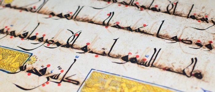 Kur'an'ın Bazı Ayetleri Üzerinde Yapılan Tartışmalara Kendimce Kısa Yanıtlar – Nurşin Altunay